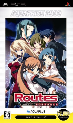 Routes Portable (Aqua Price 2800)[Import Japonais] de Aquaplus