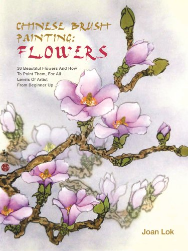 Chinese Brush Painting: Flowers de Barron's Educational Series