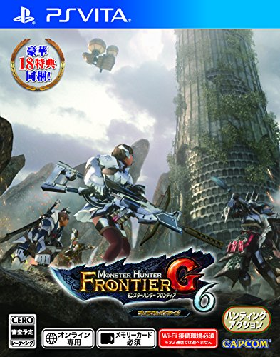 Monster Hunter Frontier G6 Premium Package [PSVita] de Capcom