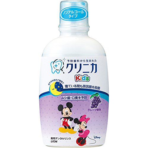 Clinica Kid's Dental Rince 250ml - Juicy Grape Flavor [Health and Beauty] de Clinica