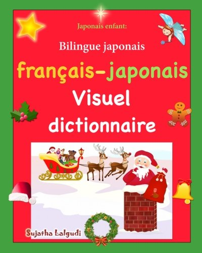 Japonais enfant: Bilingue japonais: Dictionnaire français japonais, les premier mots, Edition bilingue français-japonais, Noël - d'images en couleur bilingue pour enfants de CreateSpace Independent Publishing Platform