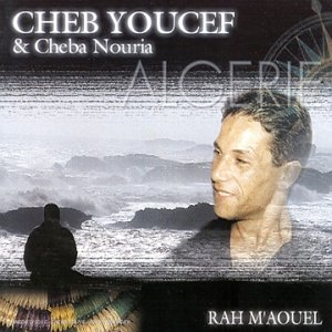 Rah M'Aouel [Import anglais] de Culture Press