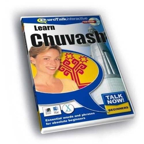 Talk now chuvash de EuroTalk