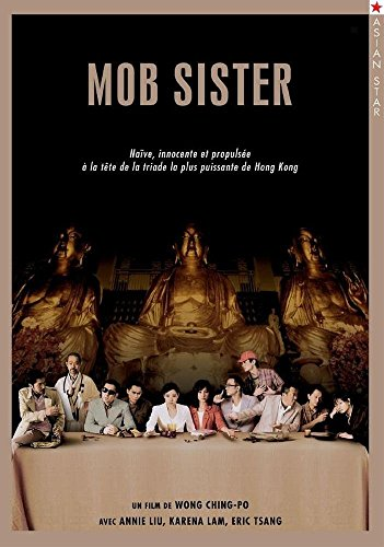 Mob sister de FOX PATHE EUROPA