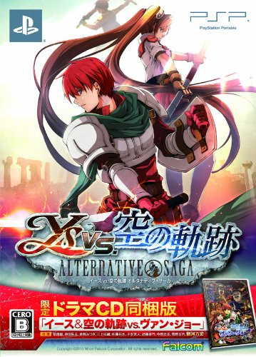 Ys vs. Sora no Kiseki: Alternative Saga [Limited Edition w/Drama CD][Import Japonais] de Falcom
