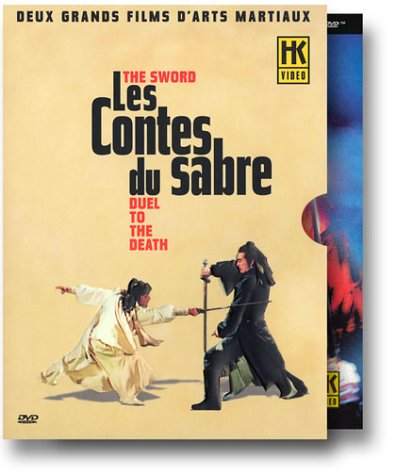 Coffret Sabre 2 DVD : The Sword / Duel to the Death de HK Vidéo