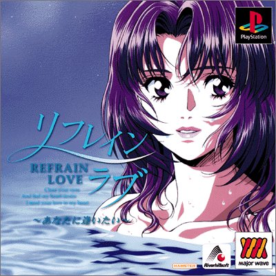 Refrain Love (Major Wave)[Import Japonais] de Hamster