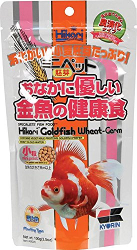 Hikari Food Goldfish Wheat Germ Mini Pellet Highly Digestible Daily Diet 3.5oz de Hikari