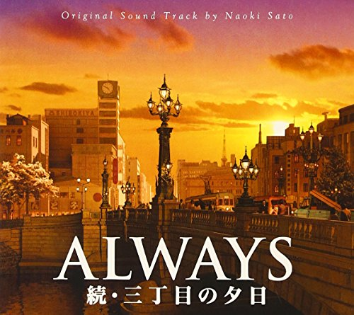 Always Zoku Sanchoumeno Yuhi [Import allemand] de Mis