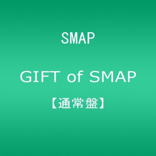 Gift of Smap [Import USA] de Mis
