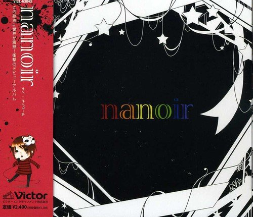 Nanoir [Japan] [Import USA] de Mis