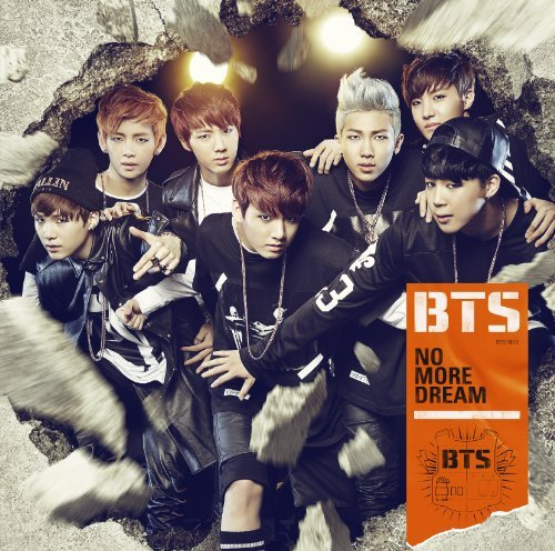 No More Dream-Japanese Ver.- [Import USA] de Mis
