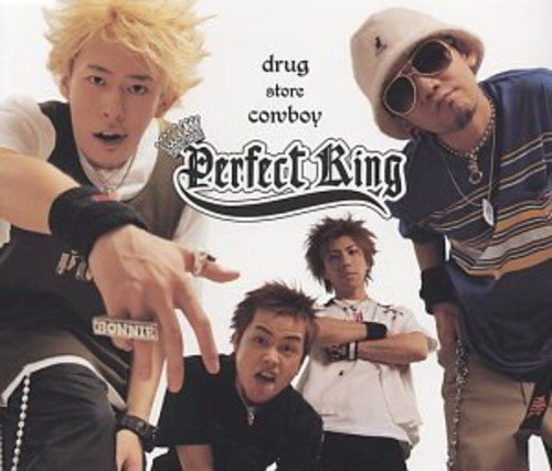 Perfect King [Import USA] de Mis