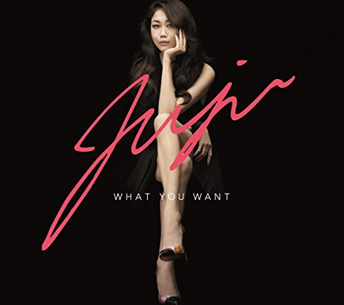 What You Want [Special] [Import allemand] de Mis