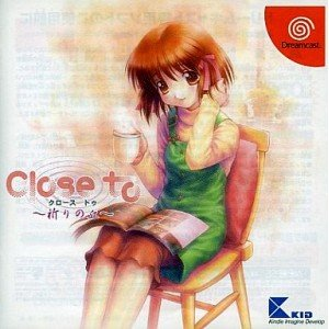 Close to: Inori no Oka [Import Japonais] de NEC