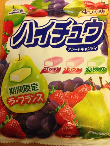 Assorted Hi Chew Candy Pack with 4 Flavors (Green Apple, Grape, Strawberry, Mikan) By Morinaga From Japan 94g