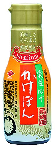Plantules Yuzu Kakepon 210ml