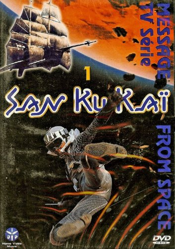 San Ku Kaï - Vol.1 (6 épisodes) de Manga Distribution