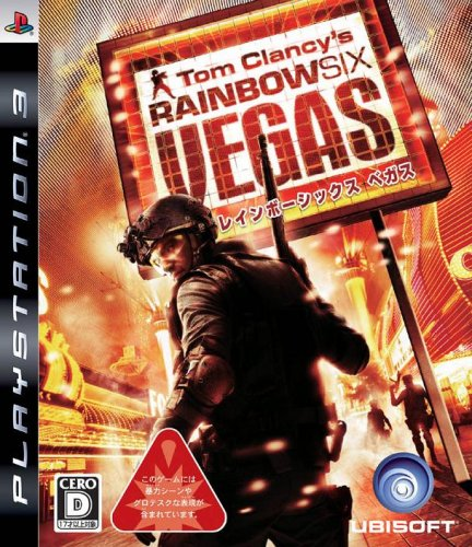 Tom Clancy's Rainbow Six Vegas[Import Japonais]