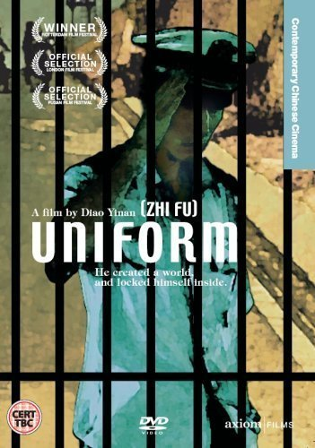 Uniform [Import anglais] de AXIOM FILMS