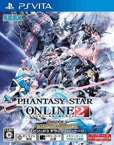 Phantasy Star Online 2 Episode 3 - Deluxe Package [PSVita] [import Japonais] de Séga