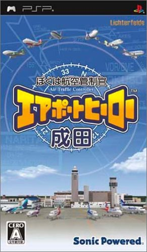 Boku ha Koukuu Kanseikan: Air Port Hero Narita[Import Japonais] de Sonic Powered