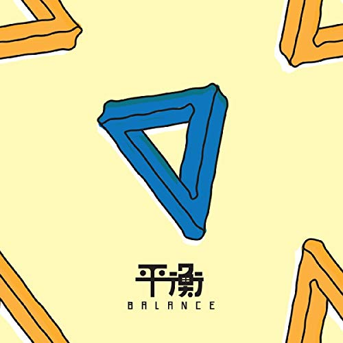 Balance -Download- de Topshelf