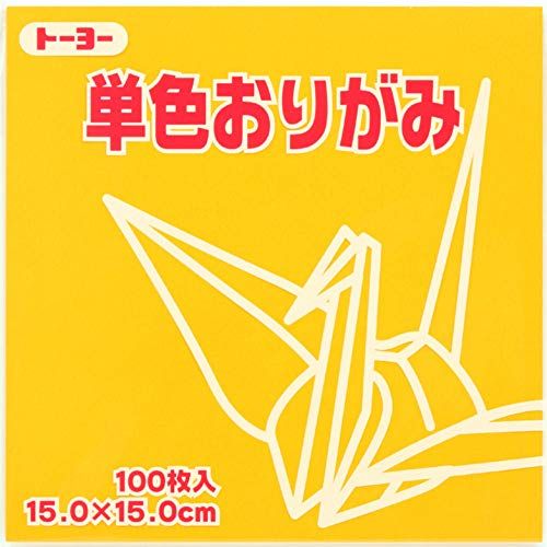 Toyo Origami Paper Single Color - Bright Yellow - 15cm, 100 Sheets de Toyo