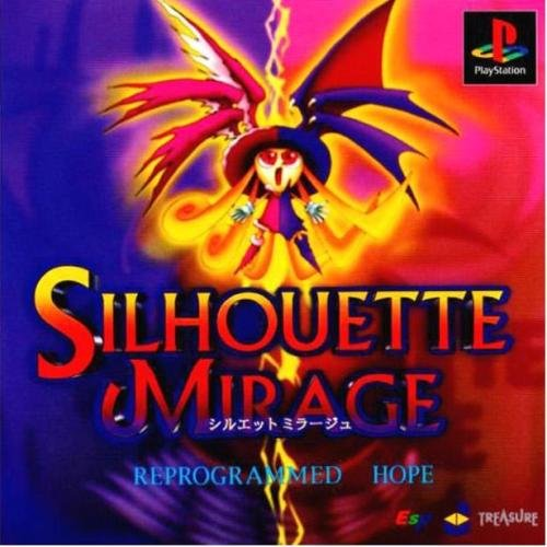 Silhouette Mirage: Reprogrammed Hope [Import Japonais] de Treasure Products